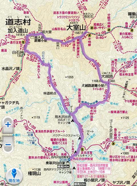 1602大室山コースタイム