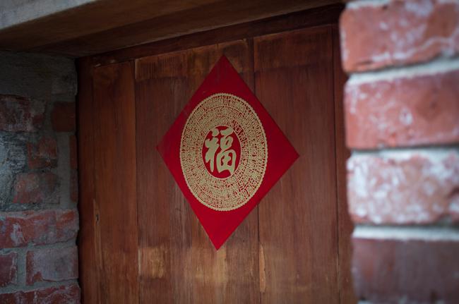 台北DAY1-6
