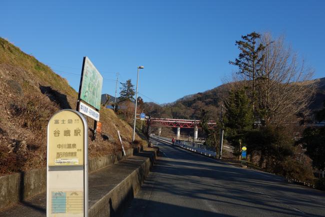 西丹沢大室山の冬