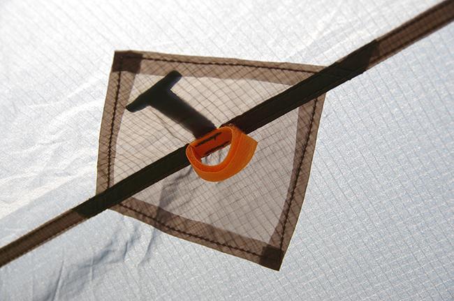 忍者タープ-13