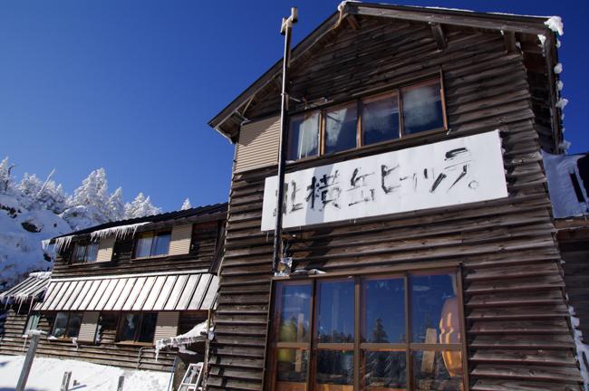 八ヶ岳北横岳冬-13