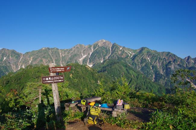 1508五竜岳 遠見尾根-18