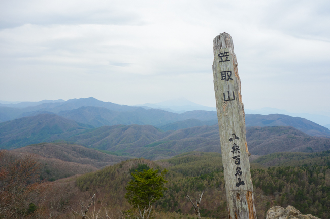 笠取山〜将監小屋1605-31