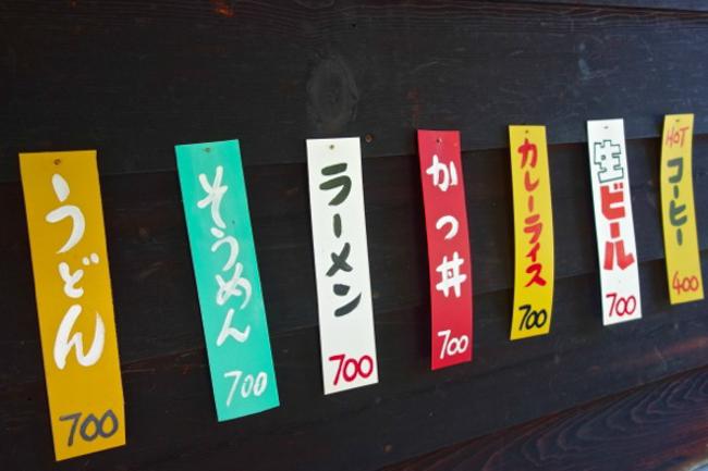 1308裏銀座縦走DAY4-17
