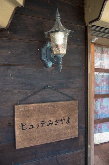 霧ヶ峰2016.4月-16