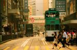 新世界 香港1409