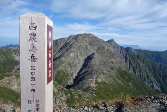 130922農鳥岳-2