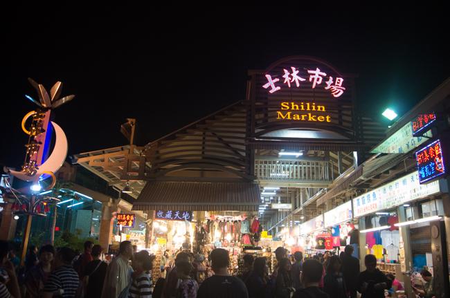 台北DAY1-13