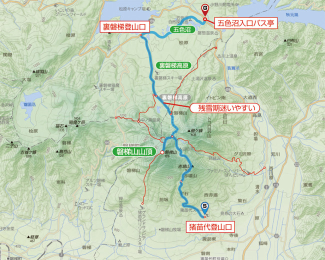 磐梯山縦走コース地図