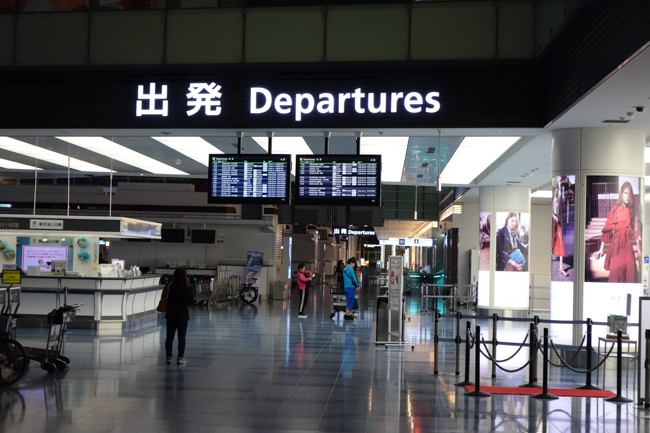 台北DAY1-35