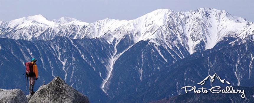 登山ギャラリ用-top