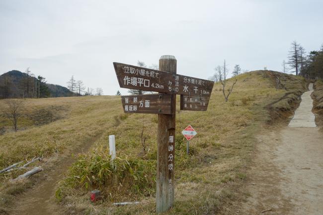 笠取山〜将監小屋1605-36