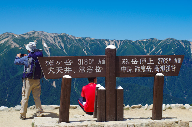 IMGP9749燕岳〜大天井