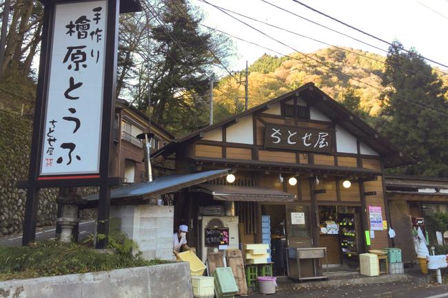戸倉三山縦走紅葉-34