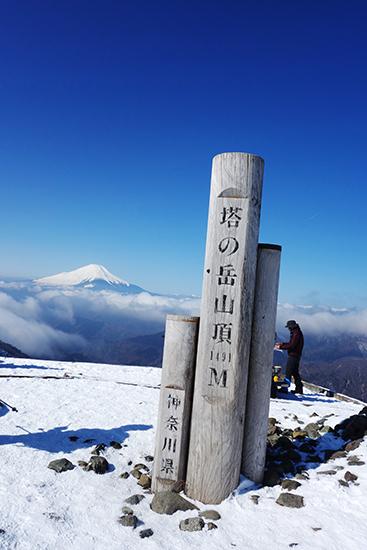 1502塔ノ岳-2