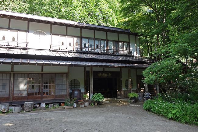 青恋鉱泉1507
