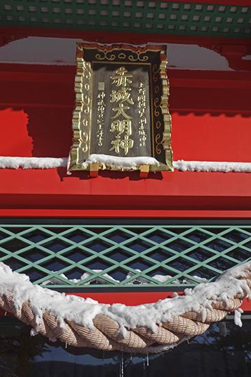 赤城神社冬15-2