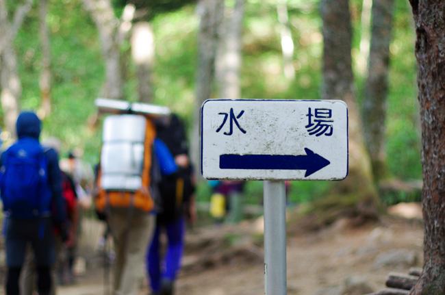 IMGP9430燕岳〜大天井