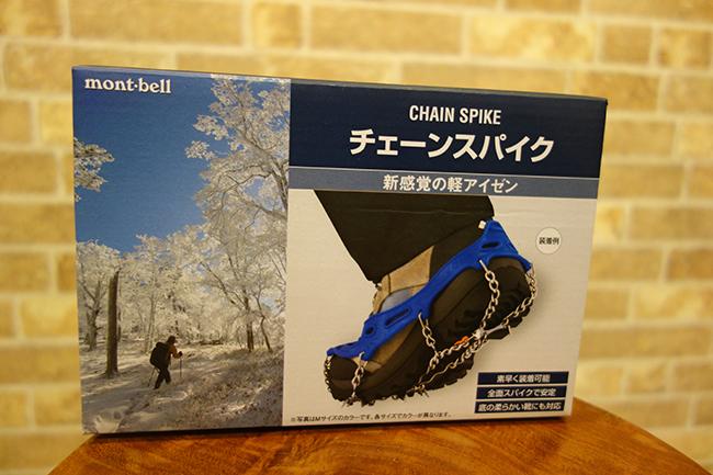モンベル(mont-bell) チェーンスパイク 雪の低山ハイクに大活躍