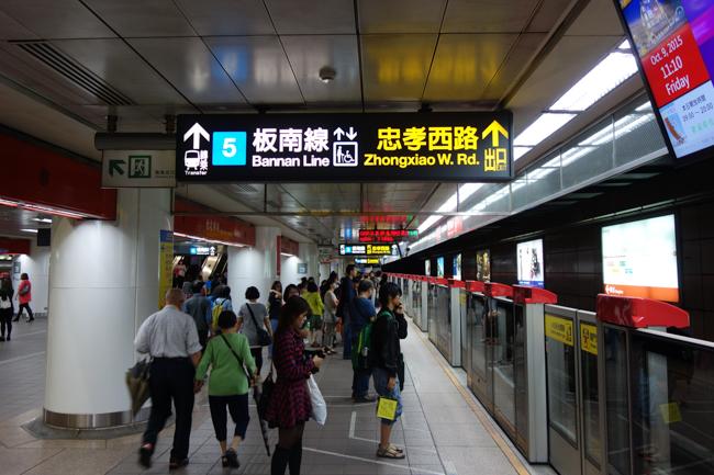 台北DAY1-39