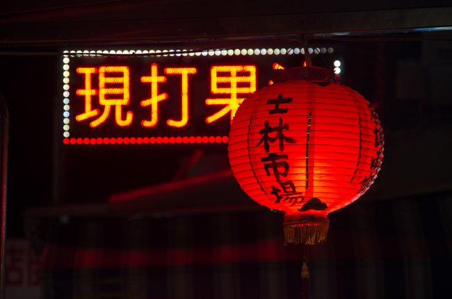 台北DAY1-26