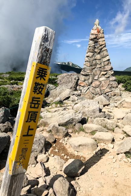 白馬岳テント泊20180805R-2