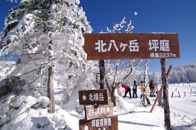 八ヶ岳北横岳冬