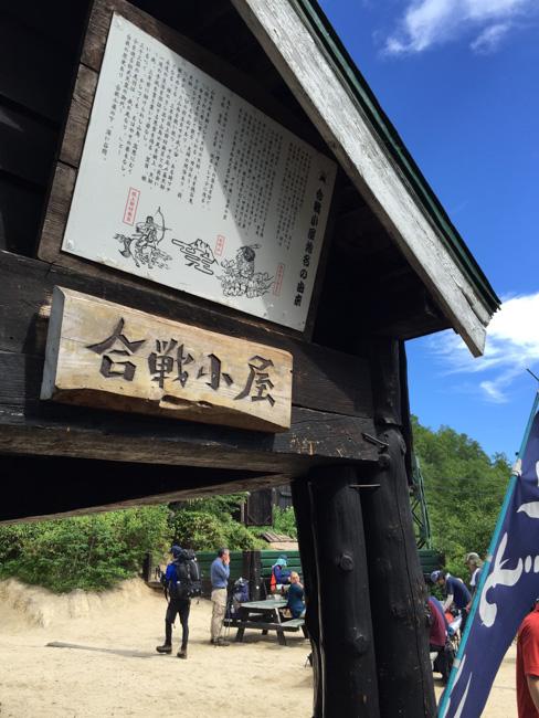 IMG_2458燕岳〜大天井